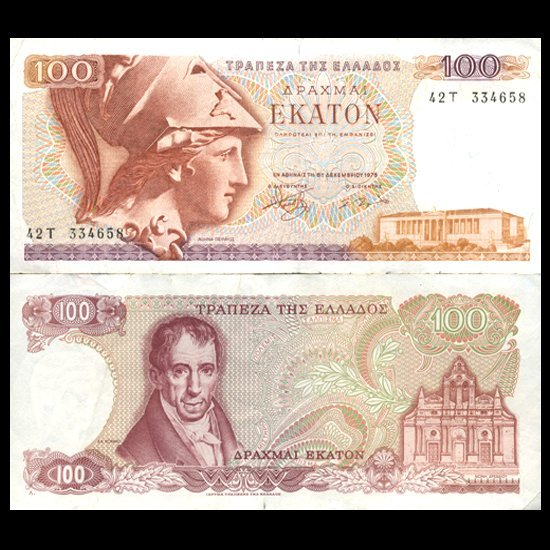 1978 Greece 100 Drachma Crisp Unc Note SCARCE