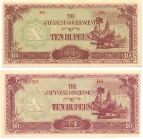 1942 WW2 Japanese Occupation 10 Rupees