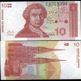 1991 Croatia 10 Dinar Crisp Unc Note