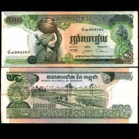 1996 Cambodia 500 Reils Note Hi Grade