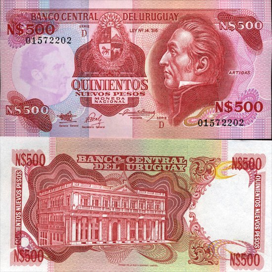 1991 Uruguay 500 Pesos Crisp Uncirculated Note