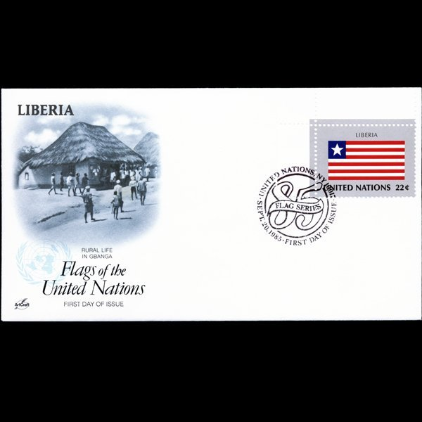 1985 UN First Day Postal Cover