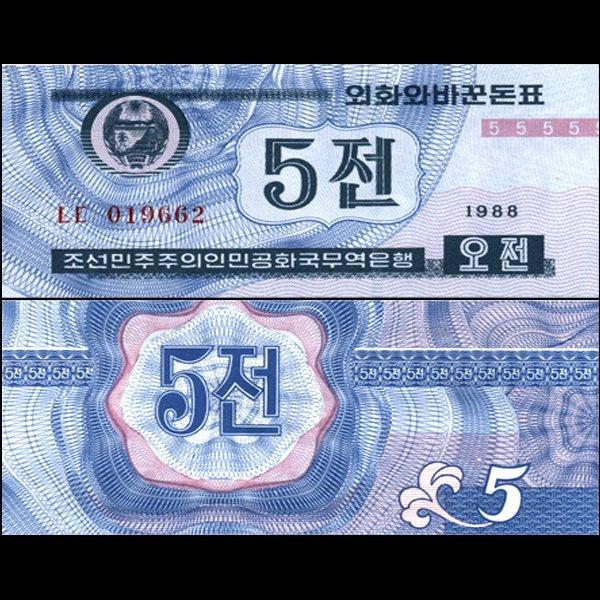 1988 N Korea 5 Chon Note Crisp Unc