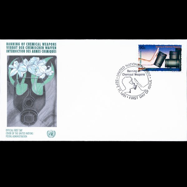 1991 UN First Day Postal Cover