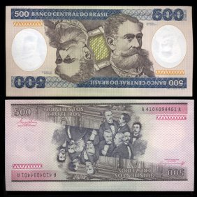 1981 Brazil 500 Crusados Crisp Uncirculated Note