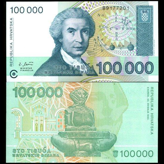 2003 Croatia 100000 Dinara Note Crisp Unc