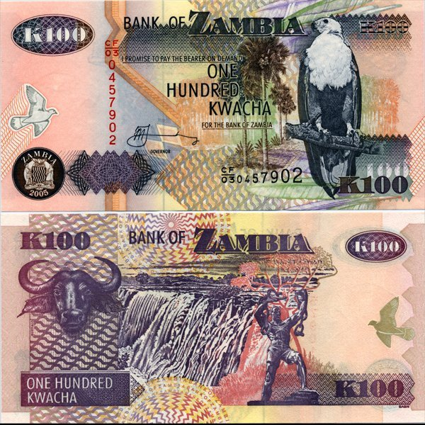2005 Zambia 100 Kwacha Note Crisp Unc