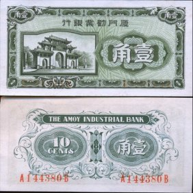 1940 China 10c Amoy Bank Note Crisp AU+