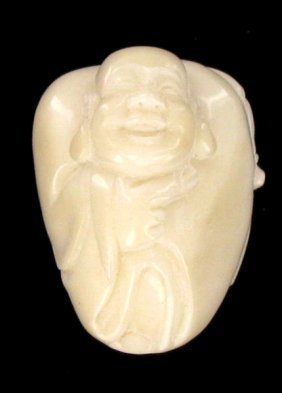 Chinese Handcarved Tagua Ivory Nut