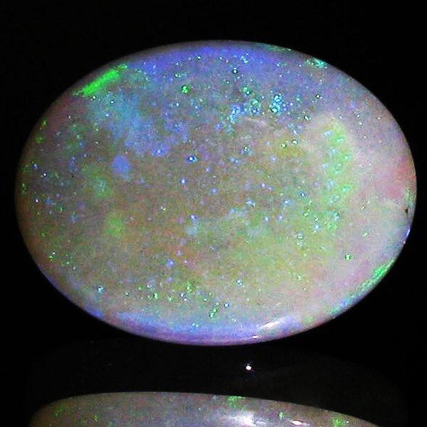 12.06ct Super Hot Vibrant Color BIG Australian Solid Op
