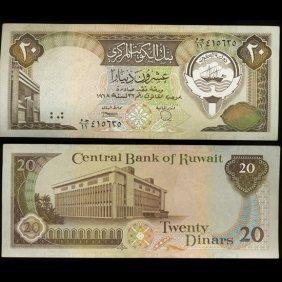 1991 Kuwait Scarce 20 Dinar Crisp Unc Note