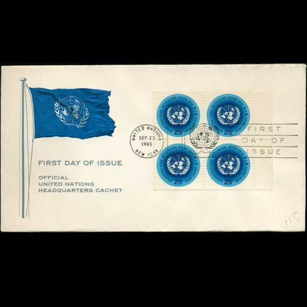 1965 UN First Day 4 Block Postal Cover