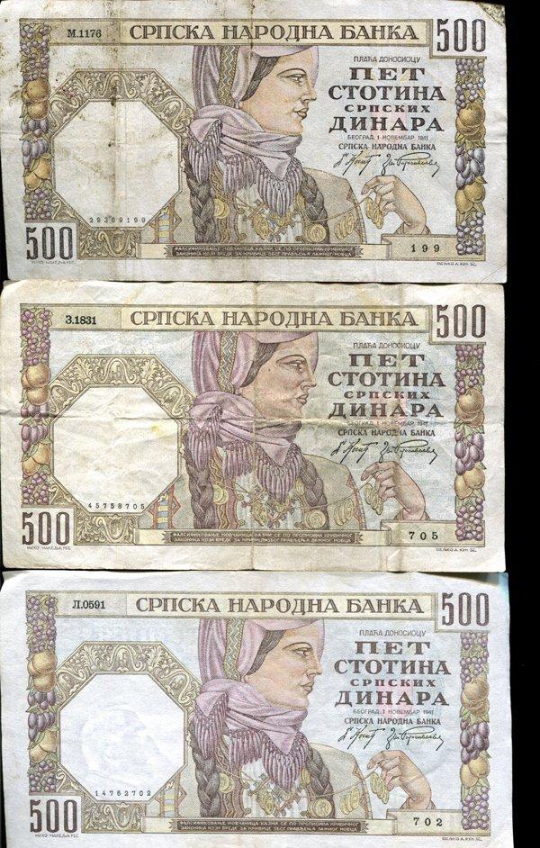 1941 Serbia 500 Dinara WW2 Note Better Grade 10pcs