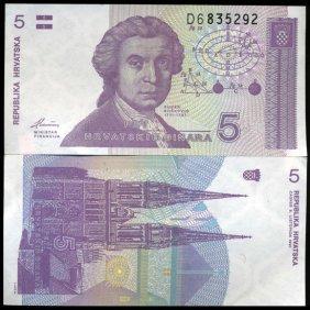 1991 Croatia 5 Dinar Gem Crisp Unc Note