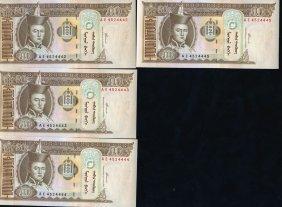 1999 Mongolia 50t Note Crisp Unc 10pcs Scarce