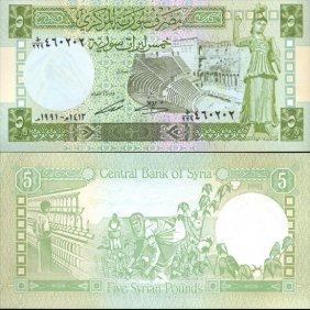 1988 Syria 5 Pounds Gem Crisp Unc Note