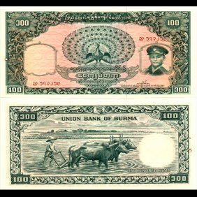 1958 Burma 100 Kyats Note Gem Crisp Unc
