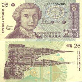 1991 Croatia 25 Dinar Gem Crisp Unc Note