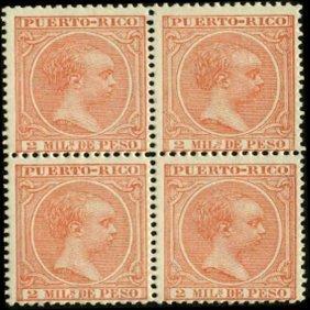 1890 Puerto Rico 2mp Alfonso 4 Block Error