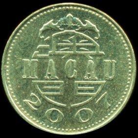2007 Macau 10a Error Bu