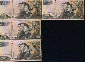 1992 N Korea 50w Note Crisp Unc 10pcs Scarce Sequential