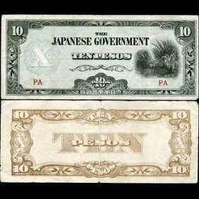 1942 Ww2 Japan Occ. Phils Better $10 Circulated Note