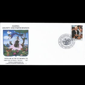 1993 Un First Day Postal Cover
