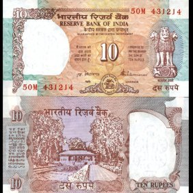 1992 India 10 Rupee Gem Crisp Uncirculated