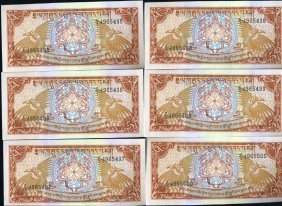 1986 Buthan 5n Note Crisp Unc 10pcs Scarce Sequential