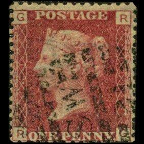 1864 Britain 1p Red Victoria Stamp Variety