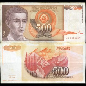 1991 Yugoslavia 500 Dinara Scarce Hi Grade