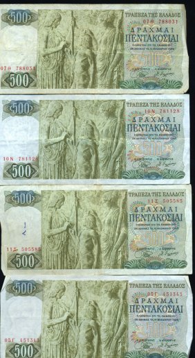 1968 Greece 500 Drachma Hi Grade Note Scarce 10pcs