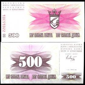 1992 Bosnia 500 Dinara Gem Crisp Uncirculated Note