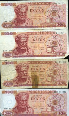 1967 Greece 100 Drachma Hi Grade Note Type 2 12pcs