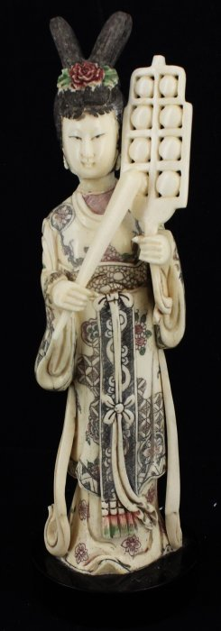 Handcarved Chinese Bone Chinese Lady