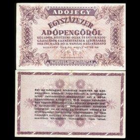 1946 Hungary 100k Pengo Tax Note Hi Grade Scarce