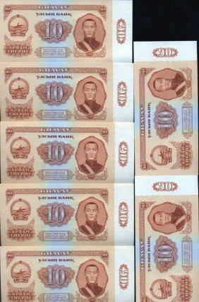1981 Mongolia 10t Note Crisp Unc 10pcs Scarce
