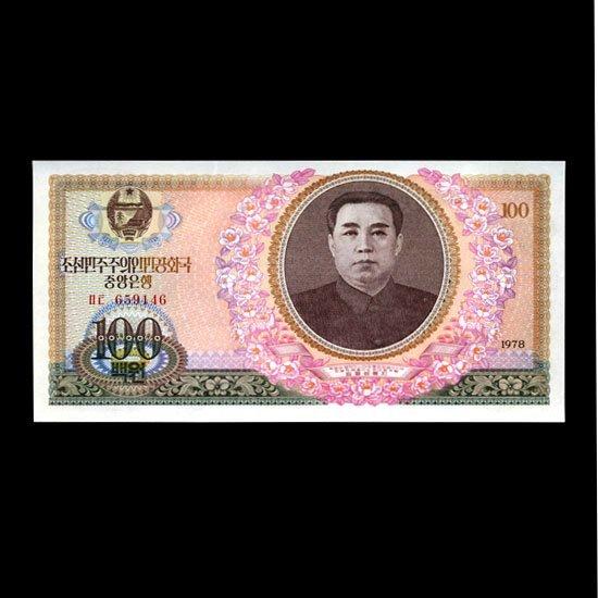 1978 Scarce N Korea Gem Crisp Unc 100 Won Note