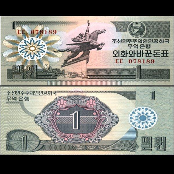 1988 N Korea 1 Won Note GEM Crisp Unc