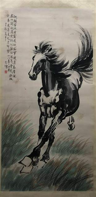 A Chinese Horse Painting, Xu Beihong Mark