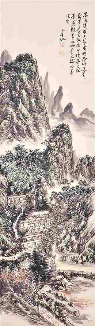 A chinese landscape painting paper scroll, huang