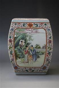 A Famille Rose Character Porcelain Jar