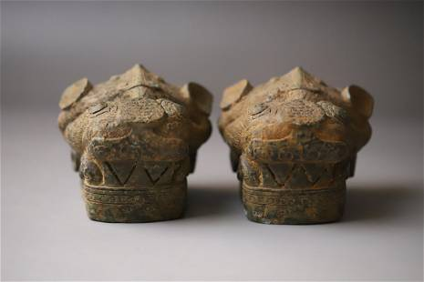 A Pair of Bronze Beast Head Ornament