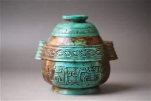 A Dragon Pattern Turquoise Jar