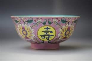 A Famille Rose Pinl Base Flower Pattern Porcelain Bowl