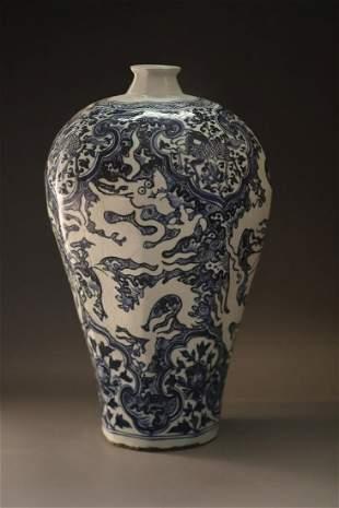 A Blue and White Dragon Pattern Porcelain Plum Vase