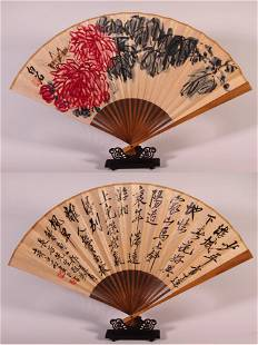 A Chinese Flower Painting Fun, Qi Baishi Mark