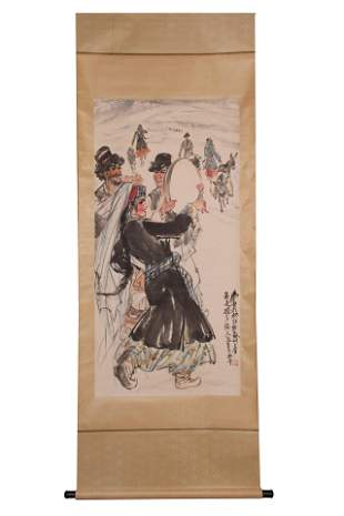 A Chinese Character Painting, Huang Zhou Mark