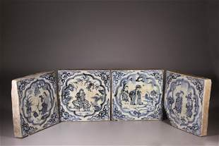 A Group of Four Blue and White Character Porcelain