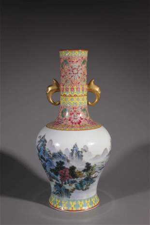 A Famille Rose Landscape Double Ear Porcelain Vase